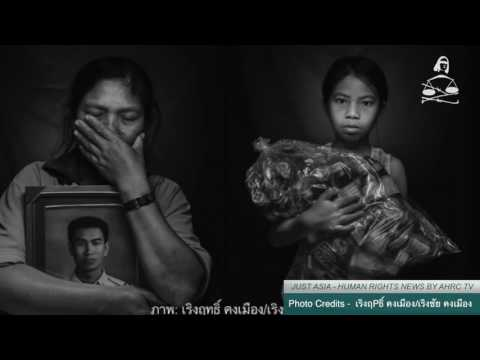 AHRC TV: Pakistan's Ahmadis facing state sponsored violence and other stories in JUST ASIA, Episode 152