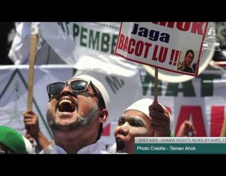 AHRC TV: 'Indonesian government succumbs to pressure on blasphemy cases' and other stories on JUST ASIA, Episode 171