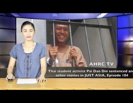 AHRC TV: Thai student activist Pai Dao Din sentenced and other stories in JUST ASIA, Episode 184