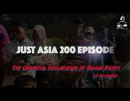 AHRC TV: JUST ASIA's 200th Episode on International Human Rights Day