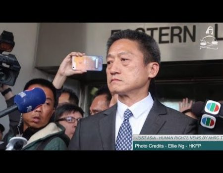 AHRC TV: Abusive remarks hurled at Hong Kong judge and other stories in JUST ASIA, Episode 203