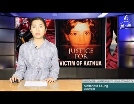 AHRC TV: Eight-year-old girl raped in Kashmir and other stories in JUST ASIA, Episode 217