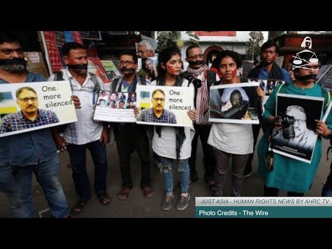 AHRC TV: Indian journalist gunned down and other stories in JUST ASIA, Episode 224