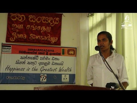 AHRC TV: Activist assaulted in Sri Lanka and other stories in JUST ASIA, Episode 227