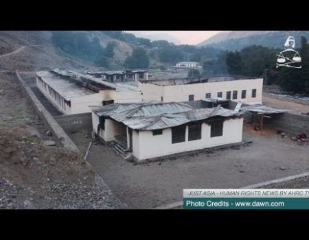AHRC TV: Schools attacked in Pakistan and other stories in JUST ASIA, Episode 231