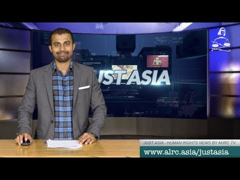 AHRC TV: Indian police given death sentence for torture and other stories in JUST ASIA, Episode 230