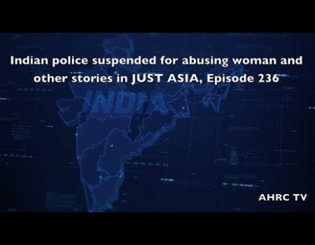 AHRC TV: Indian police suspended for abusing woman and other stories in JUST ASIA, Episode 236