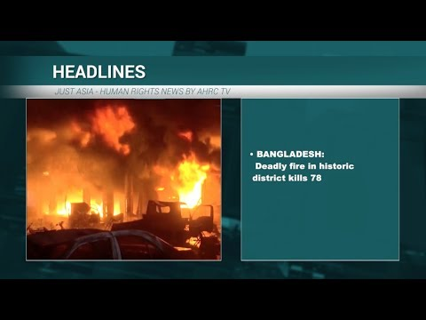 AHRC TV: Bangladesh deadly fire kills 78 and other stories in JUST ASIA, Episode 248